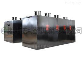 WSZ一体化污水处理设备