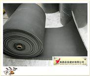 江西连聚乙烯橡胶隔音垫地面减震垫