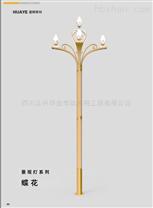 四川景观灯,庭院灯,玉兰灯,城市户外照明