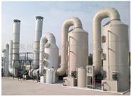江都喷淋塔生产厂家-江都水洗塔废气处理