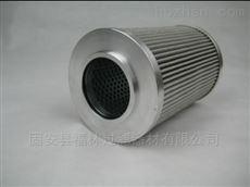 1012206多林格DOLLINGER液压油滤芯