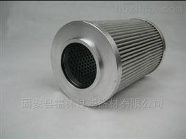 1012206多林格DOLLINGER液壓油濾芯