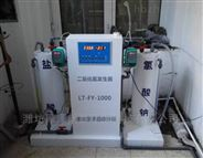 供应庆阳高纯型二氧化氯发生器设备质量可靠