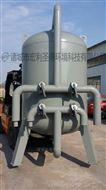 石英砂处理过滤器