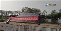 河南家庭光伏发电加盟5KW太阳能发电代理