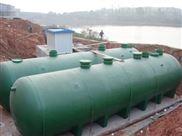 屠宰废水处理装置 自动化运行