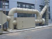 一带一路陕西文旅产业再出发废气治理找泰源环保来帮忙