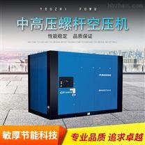 中高壓螺杆式空氣壓縮機