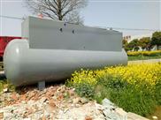 優質地埋式一體化MBR廢水處理betway必威手機版官網
