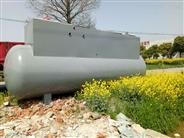 MBR废水处理设备