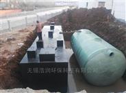 mbr一体化废水处理设备