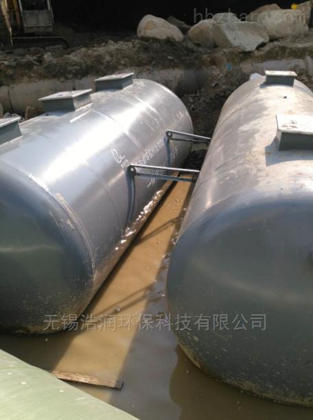 一體化生活廢水處理設備