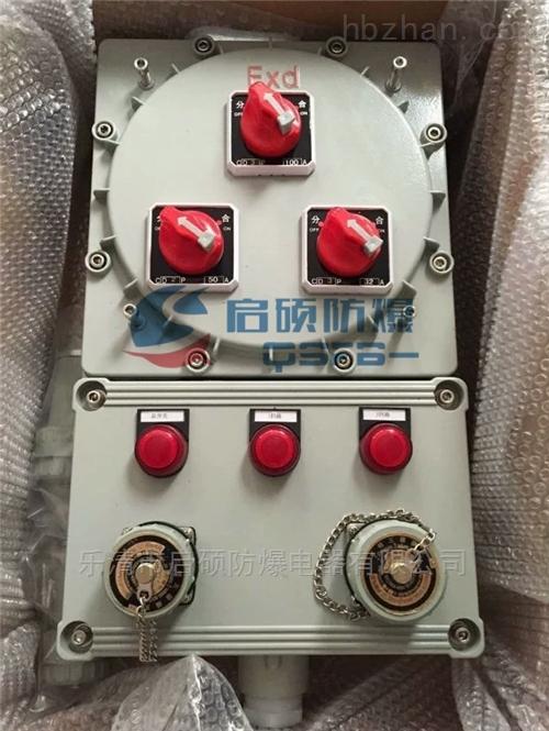 产品库 电气设备/工业电器 防爆电器 其它防爆电器 粉尘防爆检修电源