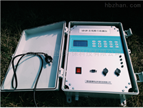 LB-ZXF连续检测激光粉尘颗粒物路博自产直销