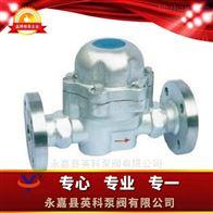 SF-1/2/3/-GF型双金属片式蒸汽疏水阀