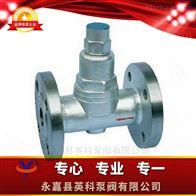 TB3F、TB5F、可调双金属片温度调整型蒸汽疏水阀