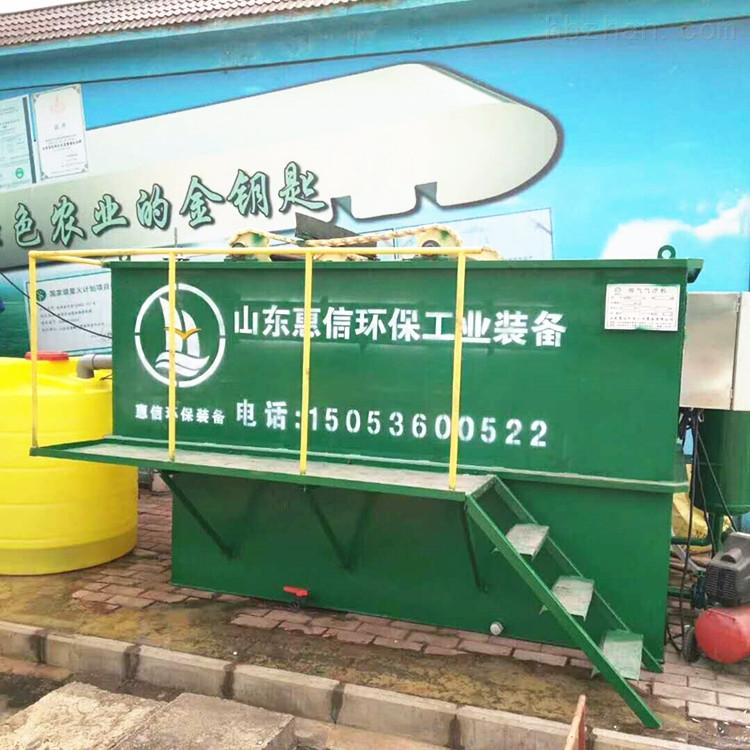 有机肥废水处理