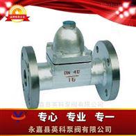 CS47H型可调双金属片型蒸汽疏水阀