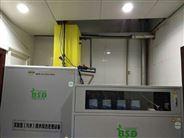 实验室废液处理设备效率高