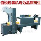 BY6040辽宁全自动包装机提高生产效率