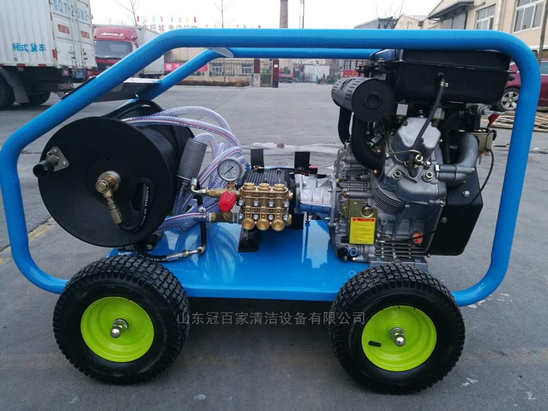 冠百家供应柴油机驱动管道清洗机