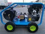 AW20/50冠百家供应柴油机驱动管道清洗机