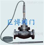 ZZWP自力式温控阀优质厂家