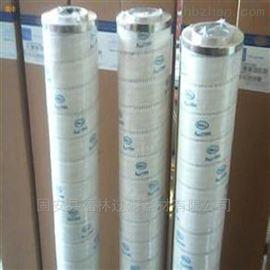 HC96O4FKS13HPALL颇尔液压站油滤芯