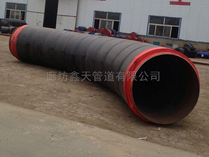 聚氨酯保温管直埋保温钢管