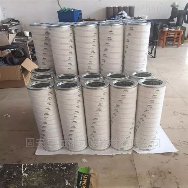 PALL颇尔液压油旋装 滤芯