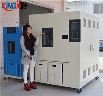高低溫冷熱衝擊試驗機技術參數