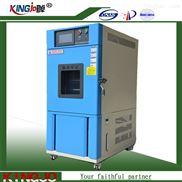 培养箱工业加湿机勤卓高低温试验箱直销