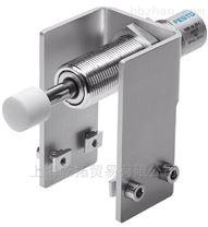FESTO气缸液压缓冲器组件,DGEA-18-YSR