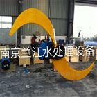 QJB系列氧化沟潜水推流器批发