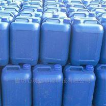 太原市板式換熱器片清洗劑價格