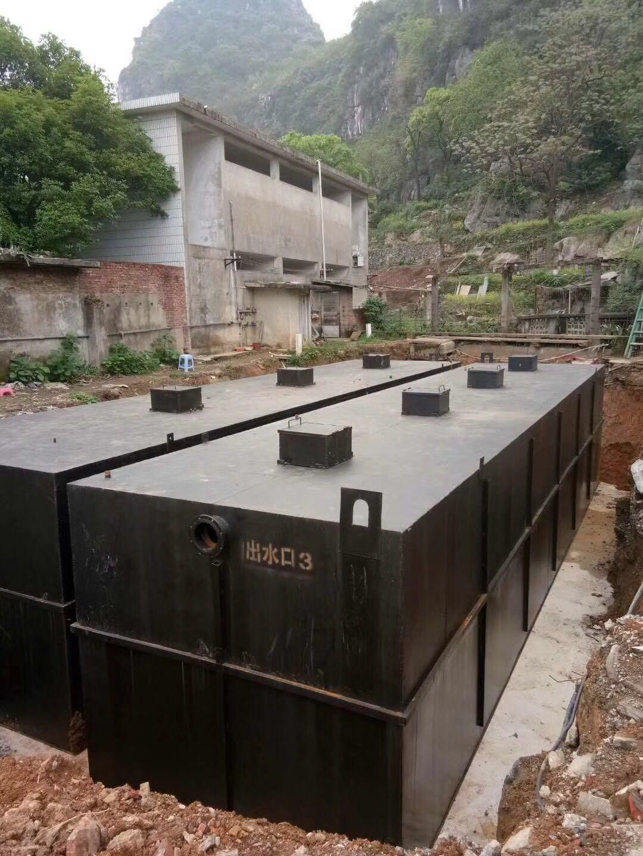 gui州地埋式污水chu理设备厂家