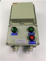 ZHQ52-40/380防爆综合可逆磁力启动器