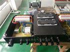 FXMD防水防尘防腐三防照明动力配电箱