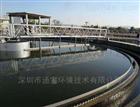 工业污水厂除臭系统生产厂家直销