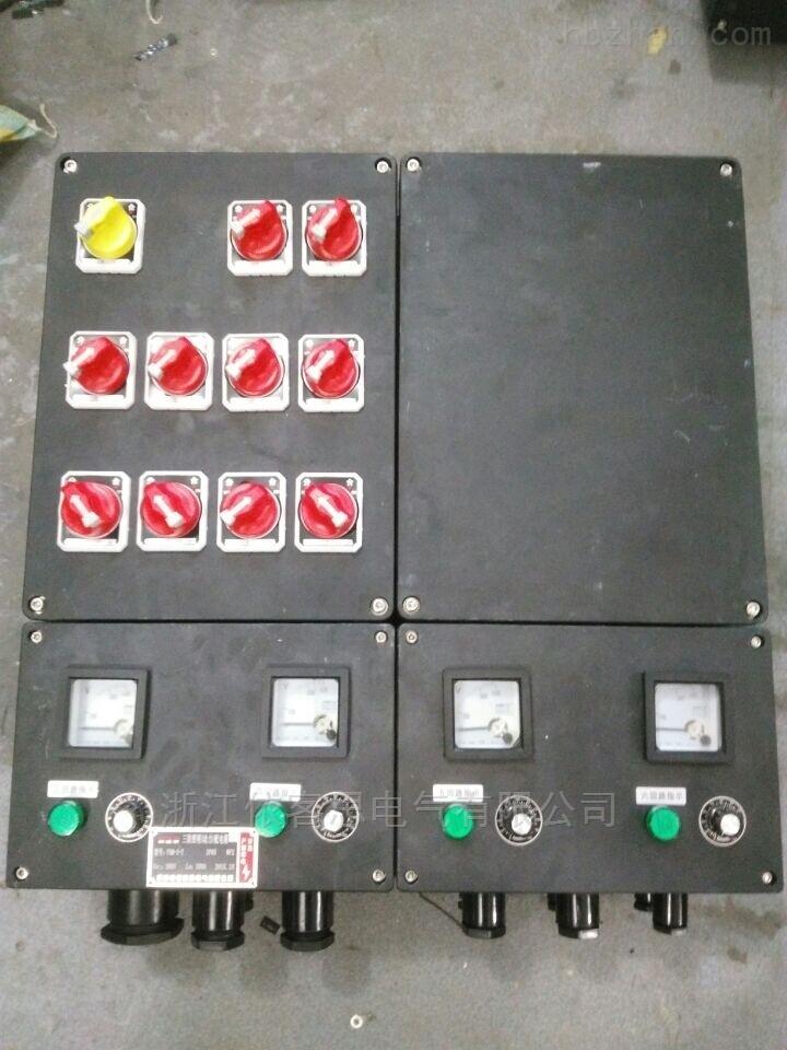 防水防尘防腐照明动力配电箱