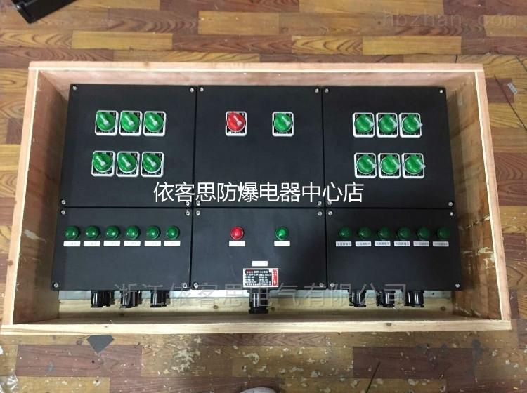工程塑料防爆防腐照明开关箱