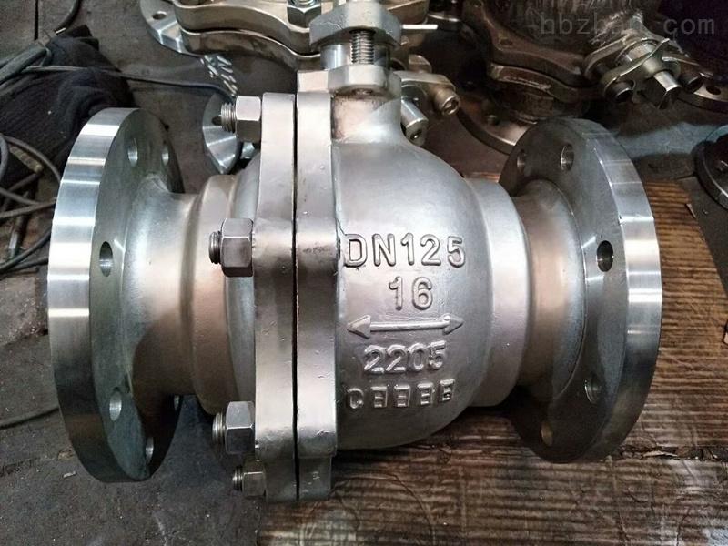DN50 2205材质球阀HG20615