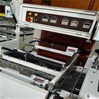 泰安卫生纸卫生用品包装机 热收缩封口机
