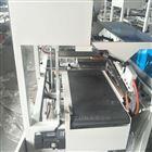 威海POF膜热收缩包装机 全自动封切收缩机