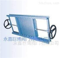 LMD-II双向插板阀厂家报价