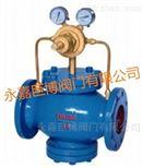 Yk43X先导活塞式气体减压阀优质厂家