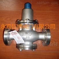 Y43H不锈钢蒸汽减压阀大量现货