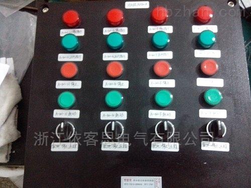 工程塑料防水防尘防腐机旁按钮箱