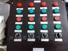 FZC-S工程塑料防水防尘防腐机旁按钮箱