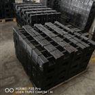 陕西25公斤砝码厂家有哪些